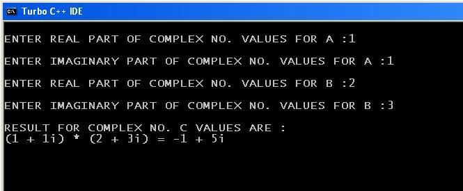 C_program_Complex_Function_Multiply_Output