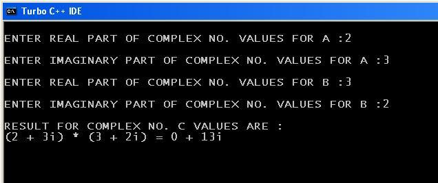 C_program_Complex_Struct_Multiply_Output