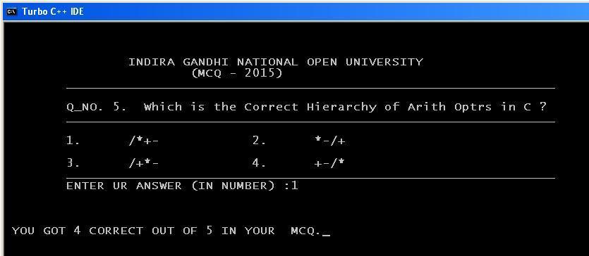 C_program_MCQ_Output
