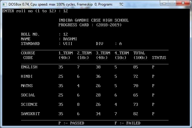 C_program_Students_Evaluation_4_Output